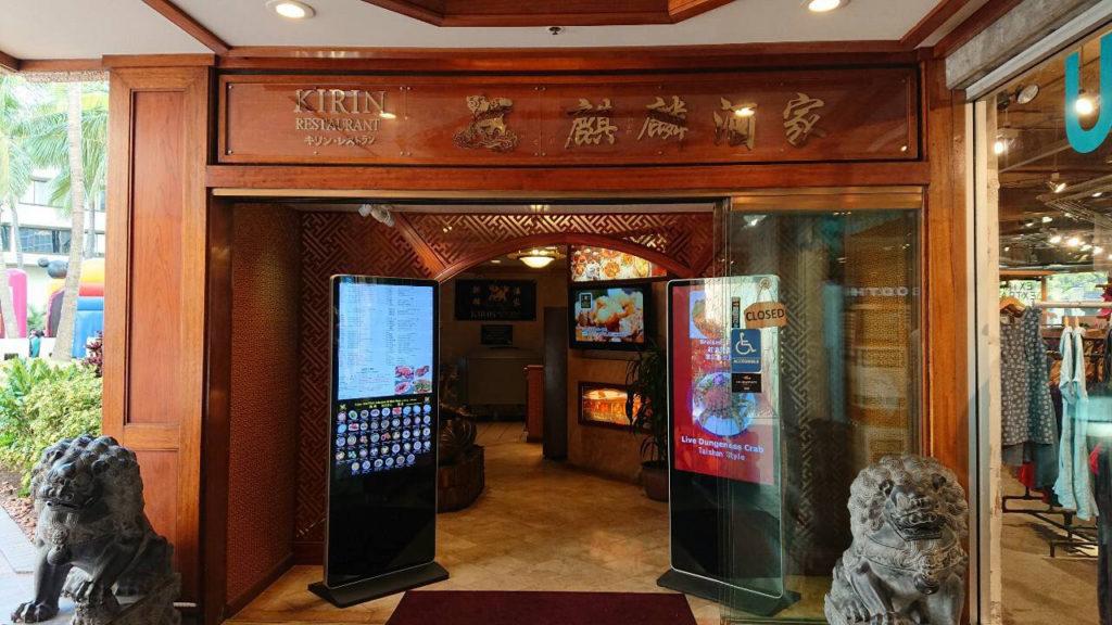 キリン レストラン 珍百景のオムライス以外拒否する洋食店は「レストラン キリン」新潟市白山